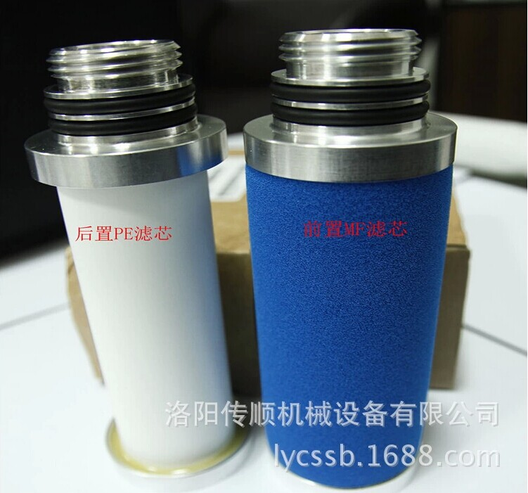 申克煤粉秤K50/K80原厂配套干燥器